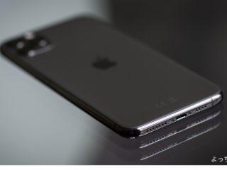 iphone背面タップ