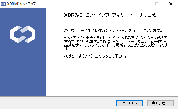 XserverDriveセットアップウィザード画面