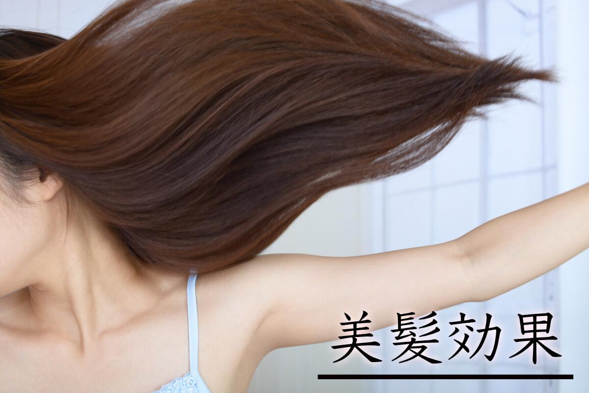 ミラブルのヘッドスパには美容効果があります